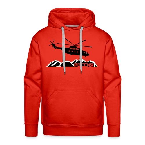 Russian Chopper Hoody - Men's Premium Hoodie
