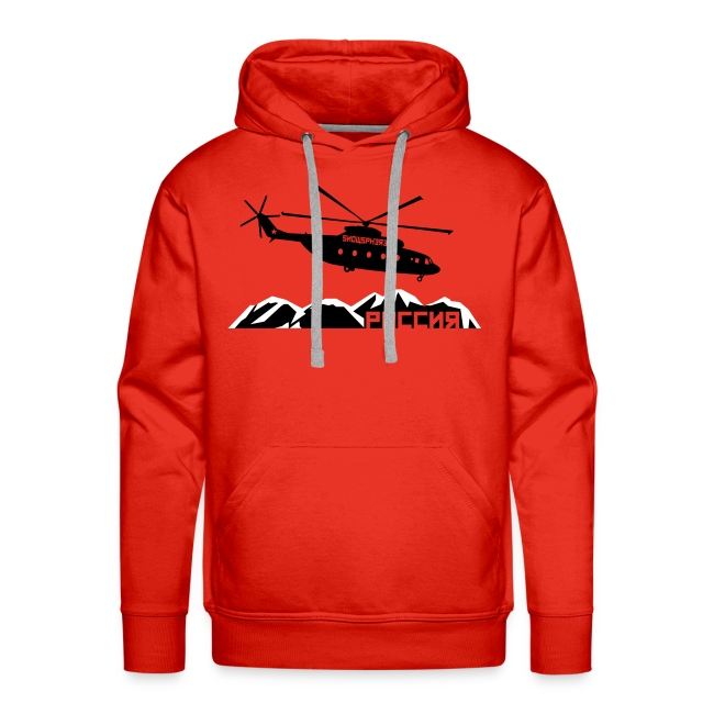 Russian Chopper Hoody