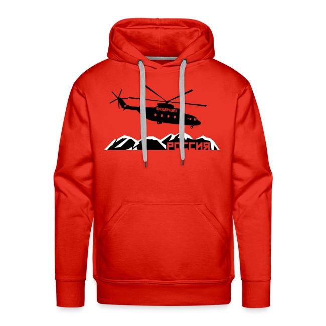 Russian Chopper Hoody