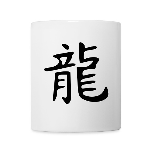 tasse dragon - Mug blanc