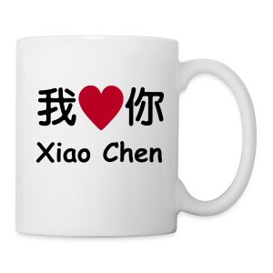 I love you, in chinese style - Mug blanc