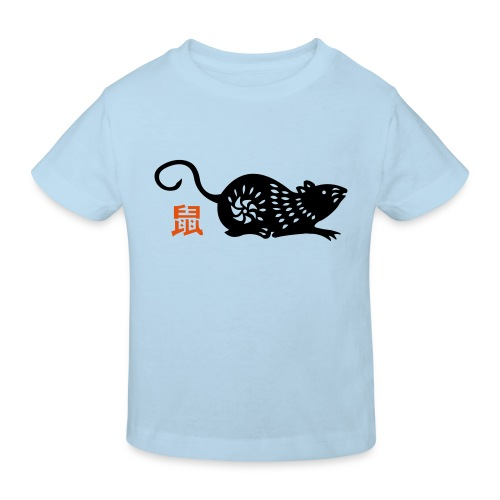 Japanese Rat, Flock Print Design on Kid's Organic Tshirt - Kids' Organic T-Shirt
