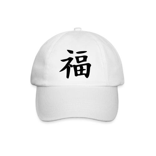 Mastec - Baseballkappe