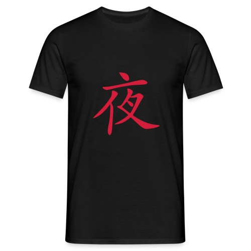chinese night - Men's T-Shirt
