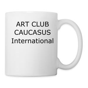 Art Club Coffee Pot - Mug