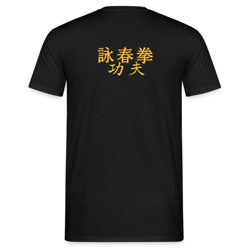 Wing Chun Kung Fu - Premium Edition - Men's T-Shirt