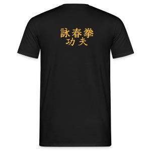 Wing Tsun Kung Fu Premium Edition - Männer T-Shirt