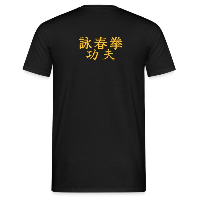 Wing Tsun Kung Fu Premium Edition