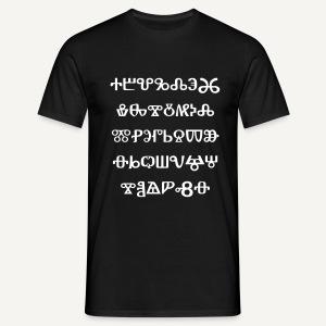 Głagolica - Koszulka męska