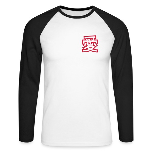 revolution series  - Men's Long Sleeve Baseball T-Shirt