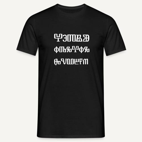 Głagolica 2 - Koszulka męska