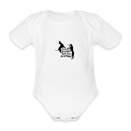 Dienerinnen Becher - Baby Bio-Kurzarm-Body