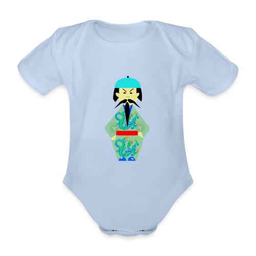 Mandarín . Body manga larga bebé - Body orgánico de maga corta para bebé