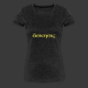 ASKESIS - Women's Premium T-Shirt