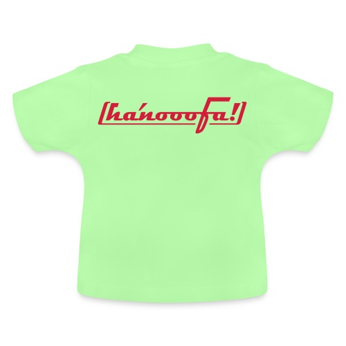 ABSOLUT HANNOVER BEKENNER JUNGS-SHIRT - Baby T-Shirt