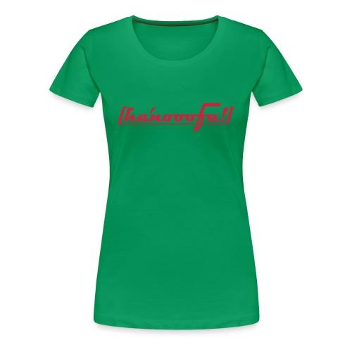 ABSOLUT HANNOVER BEKENNER JUNGS-SHIRT - Frauen Premium T-Shirt