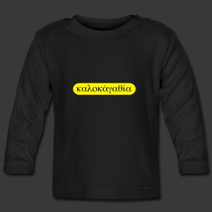KALOKAGATHIA - Baby Long Sleeve T-Shirt
