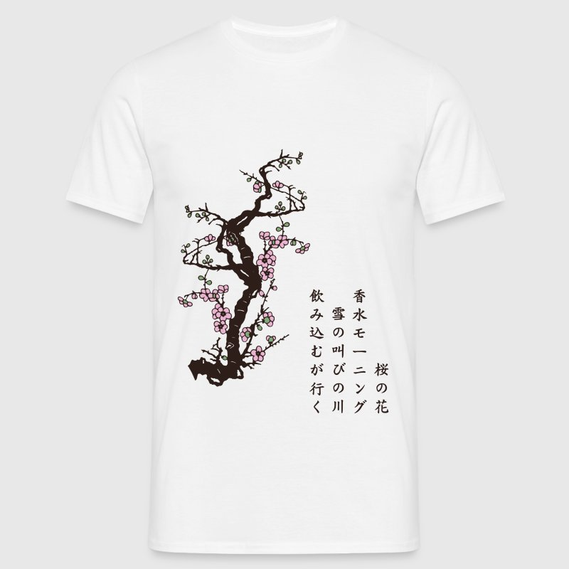 Sakura Haïku 桜の詩 (nature) - T-shirt Homme
