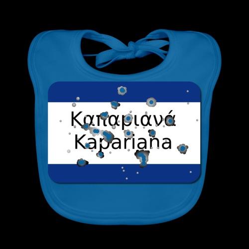 Kapariana Agapao - Baby Bio-Lätzchen