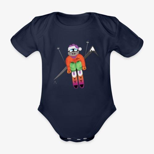 Tee shirt enfant - Body bébé bio manches courtes