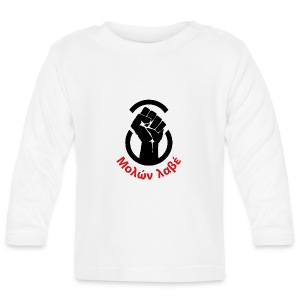 Raised Fist + Molōn labe defiance - Baby Long Sleeve T-Shirt