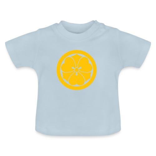 Sakai Mon Japanese samurai clan yellow - Baby T-Shirt