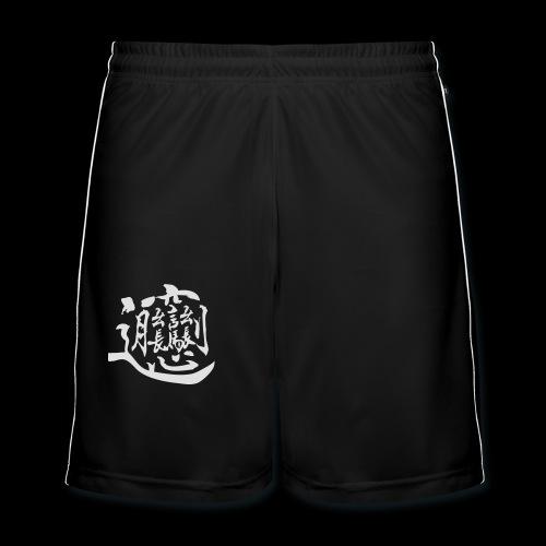 Nudelsuppe - Männer Fußball-Shorts