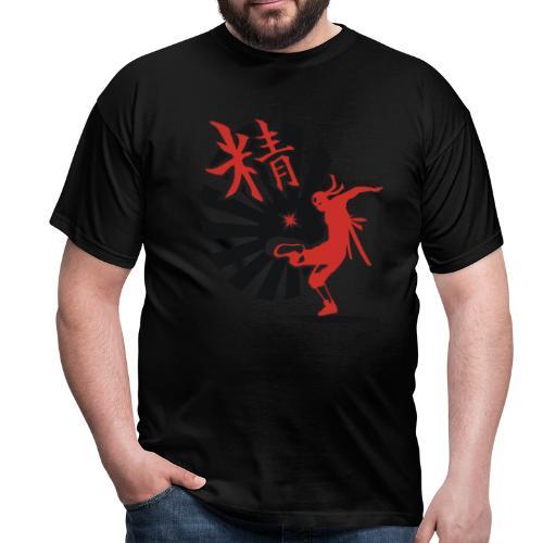 Hack Ninja! – Organic © forbiddenshirts.de - Männer T-Shirt