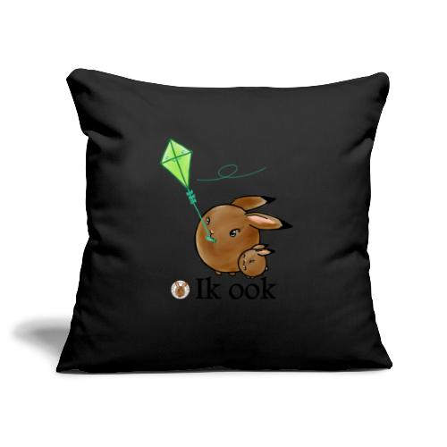 Women's Tank top: Mommy Round Rabbit - Me too - Sofa pillowcase 17,3'' x 17,3'' (45 x 45 cm)