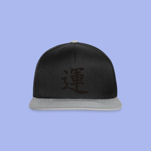 T-Shirt Happy - Snapback Cap