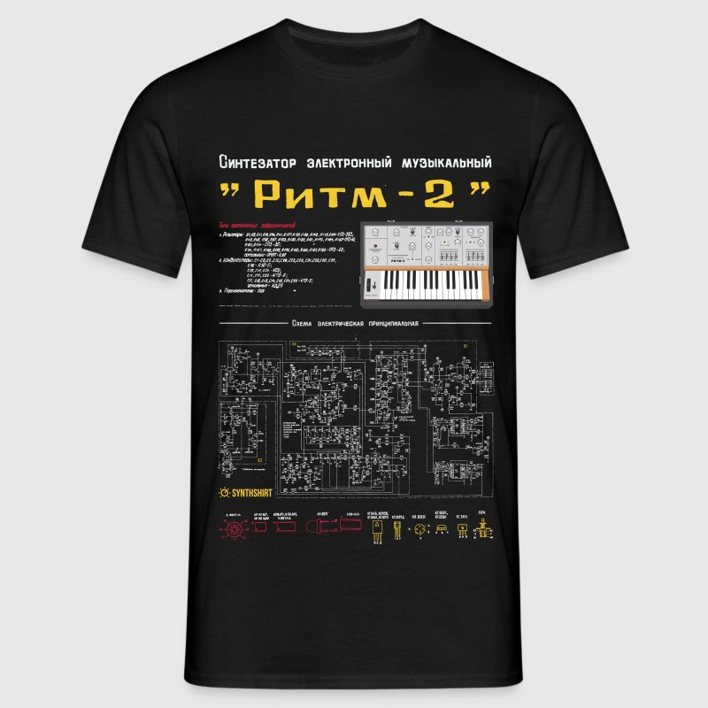 RITM-2 : Soviet Synth T-Shirts - Men's T-Shirt