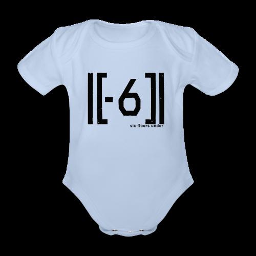 Black Logo Baby Body Suit - Organic Short-sleeved Baby Bodysuit