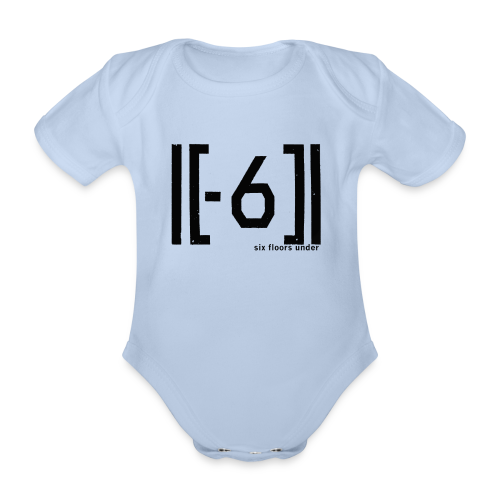 Black Logo Baby Body Suit - Organic Short-sleeved Baby Bodysuit
