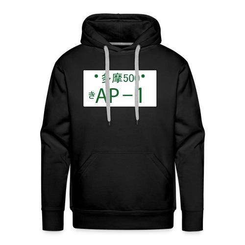 Japanese license plate AP1 - Männer Premium Hoodie
