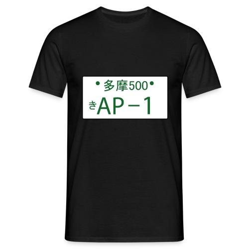 Japanese license plate AP1 - Männer T-Shirt
