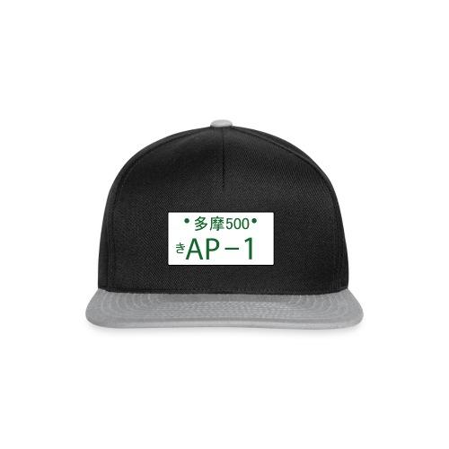 Japanese license plate AP1 - Snapback Cap