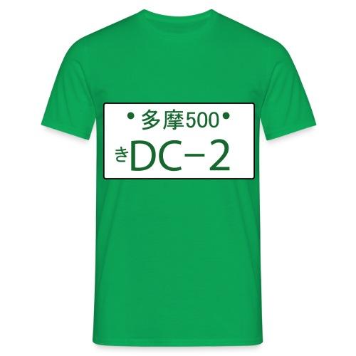 Japanese license plate DC2 - Männer T-Shirt