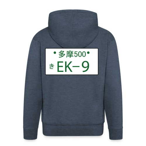 Japanese license plate EK9 - Männer Premium Kapuzenjacke