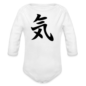 japan zeichen energy - Baby Bio-Langarm-Body