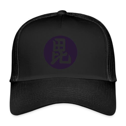 Uesugi Mon Japanese samurai clan in purple - Trucker Cap