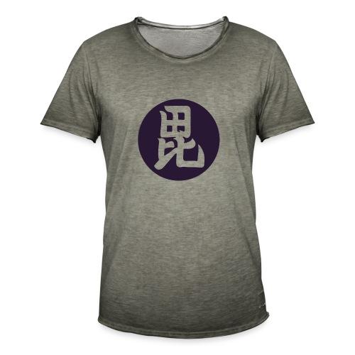 Uesugi Mon Japanese samurai clan in purple - Men's Vintage T-Shirt