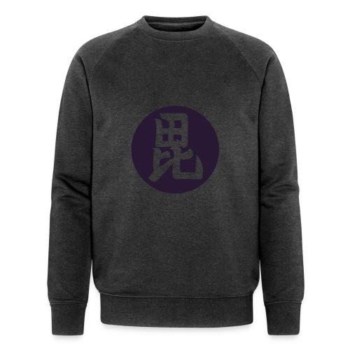 Uesugi Mon Japanese samurai clan in purple - Men's Organic Sweatshirt by Stanley & Stella
