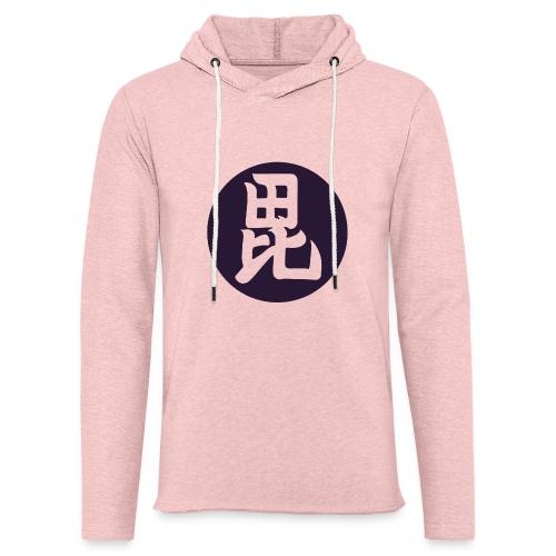 Uesugi Mon Japanese samurai clan in purple - Light Unisex Sweatshirt Hoodie