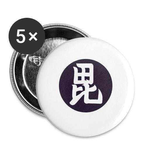 Uesugi Mon Japanese samurai clan in purple - Buttons large 2.2''/56 mm(5-pack)