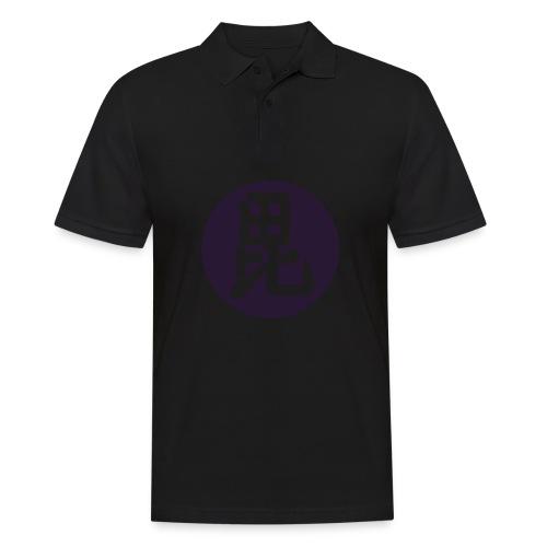 Uesugi Mon Japanese samurai clan in purple - Men's Polo Shirt