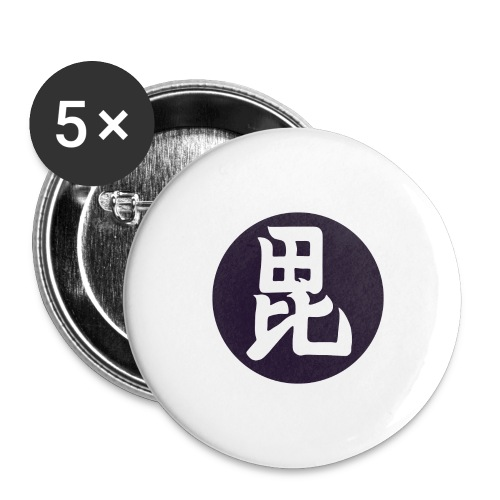 Uesugi Mon Japanese samurai clan in purple - Buttons medium 32 mm