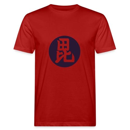 Uesugi Mon Japanese samurai clan in purple - Men's Organic T-Shirt