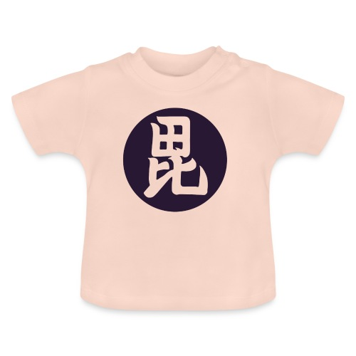 Uesugi Mon Japanese samurai clan in purple - Baby T-Shirt