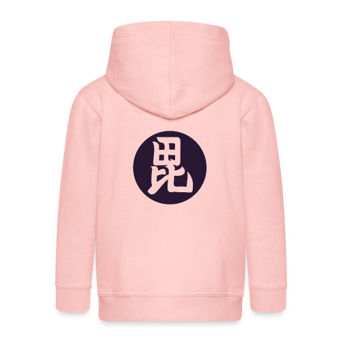 Uesugi Mon Japanese samurai clan in purple - Kids' Premium Zip Hoodie