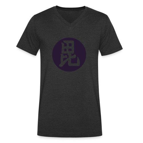 Uesugi Mon Japanese samurai clan in purple - Men's Organic V-Neck T-Shirt by Stanley & Stella